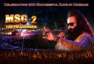 MSG2_-_300_Days_in_Cinemas_2-min (1)