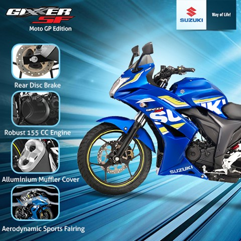 Suzuki Gixxer SF, Price and Specifications