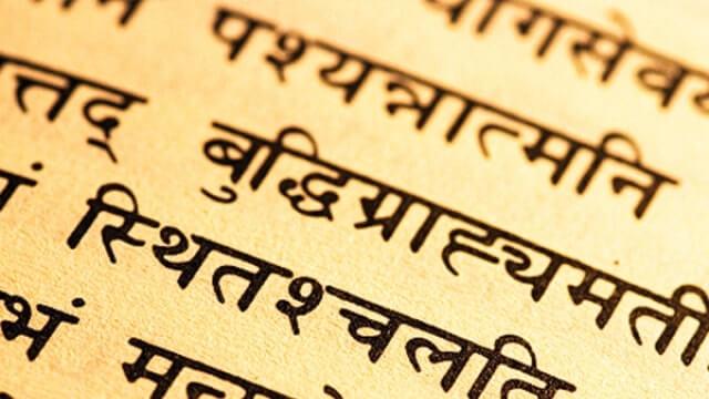 sanskrit-min (1)