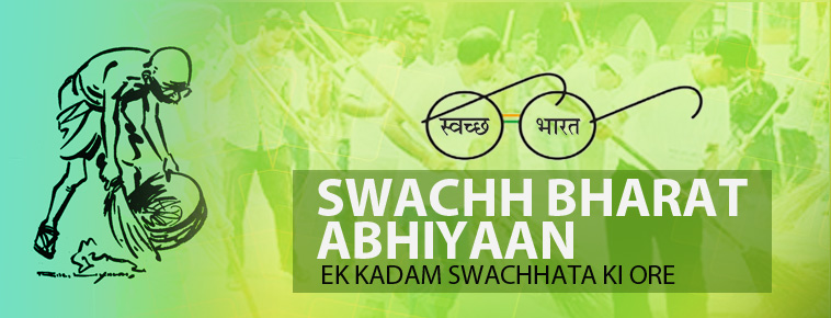 Source Link: https://india.gov.in/spotlight/swachh-bharat-abhiyaan-ek-kadam-swachhata-ki-ore