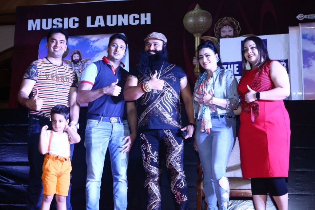 msg the warrior lion heart music launch