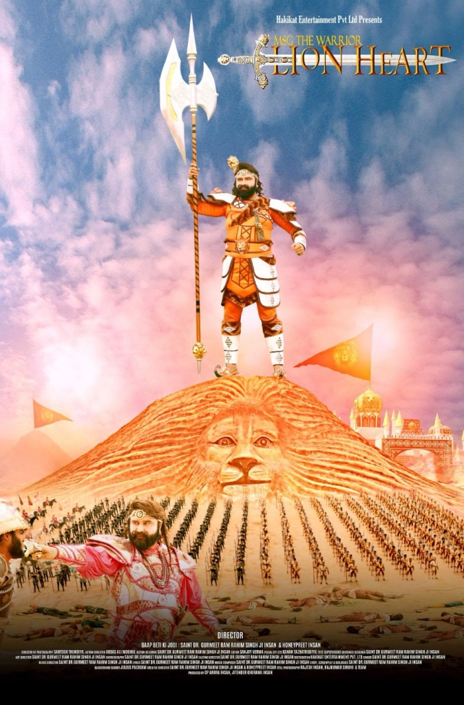 MSG The Warrior Lion Heart Poster and Teaser