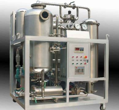 oil-purification-machine