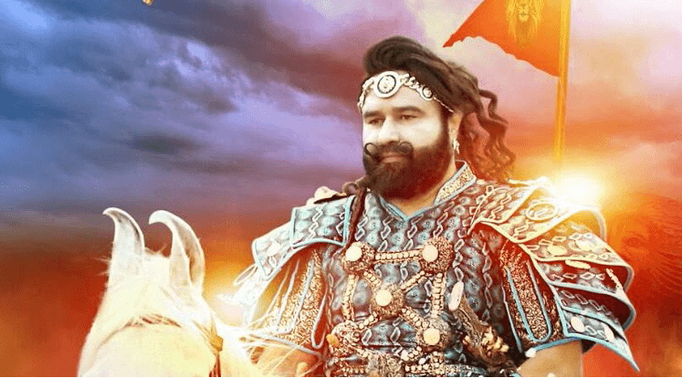msg the lion heart