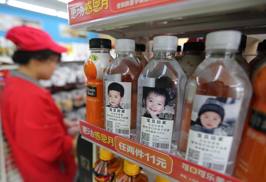 missing-children china