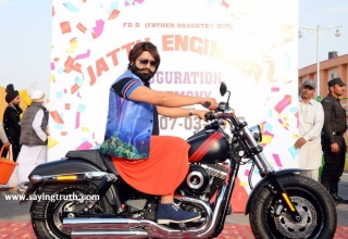 Jattu Engineer Movie Review