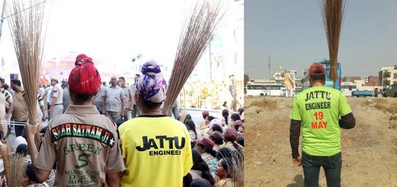 Jattu Engineer Movie promotion , Jattu Engineer Facts, Jattu Engineer News, Film promotion unique ideas