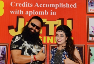 Success party of Jattu Engineer