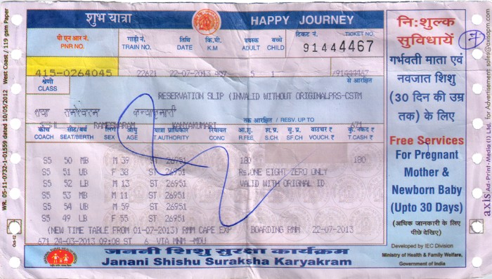 Indian Railway Reservation Ticket
