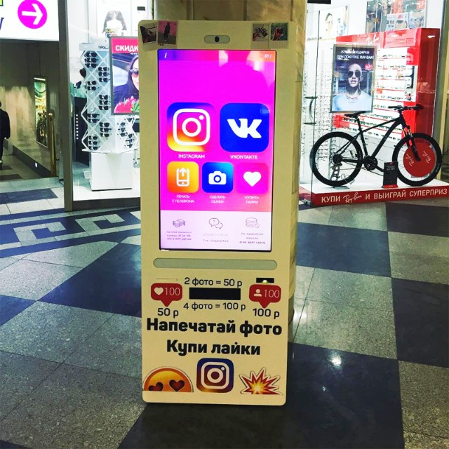 Instagram Machine Russia