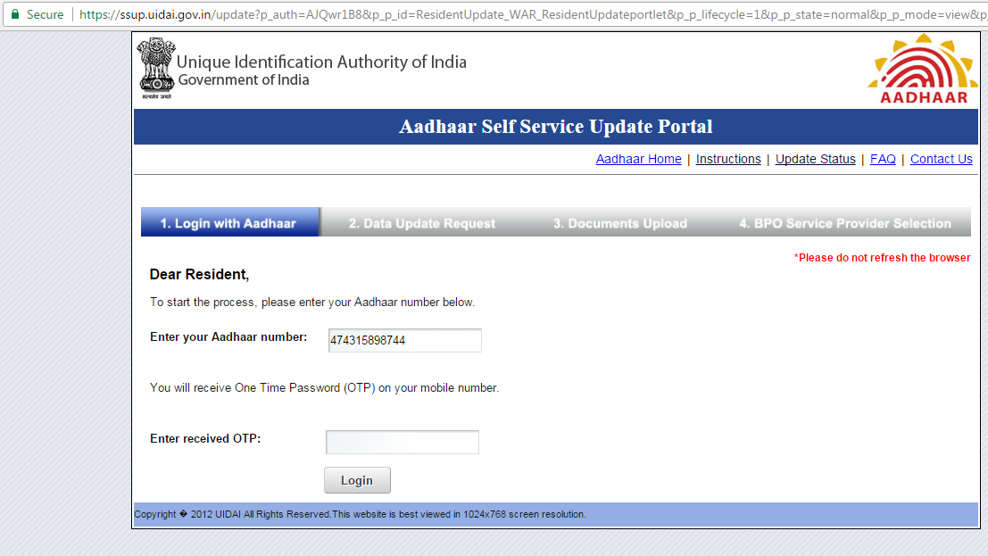 aadhar card update how