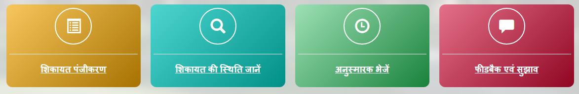 bhumafia