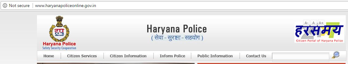 haryana police online portal