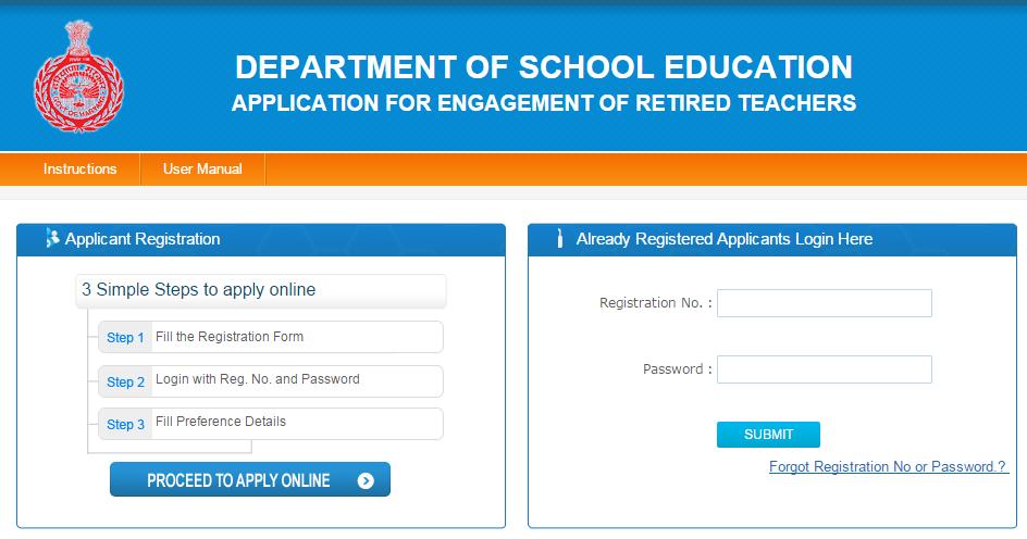 haryana retired teachers appointment