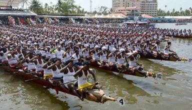 trophy boat race