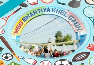 MSG Bhartiya Khel Gaon, sports village haryana sirsa