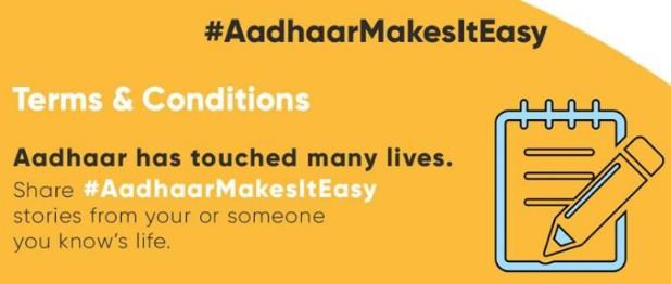 aadhaar contest website