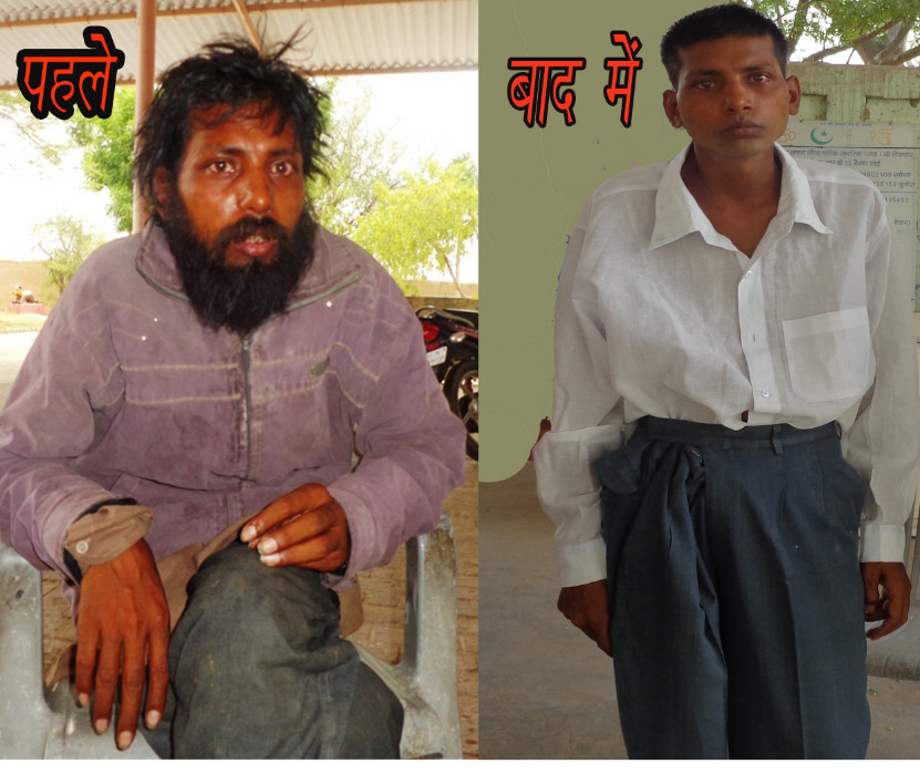 dera help reuniting missing people with the family