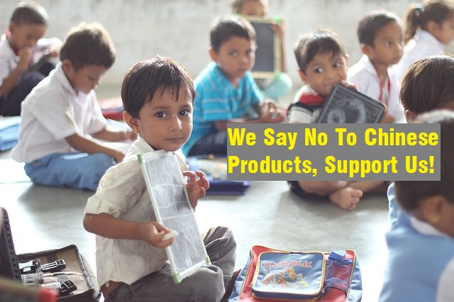 school india