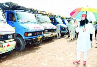 Saint Gurmeet Ram Rahim Singh Ji, Dera Sacha Sauda, Sirsa, CBI